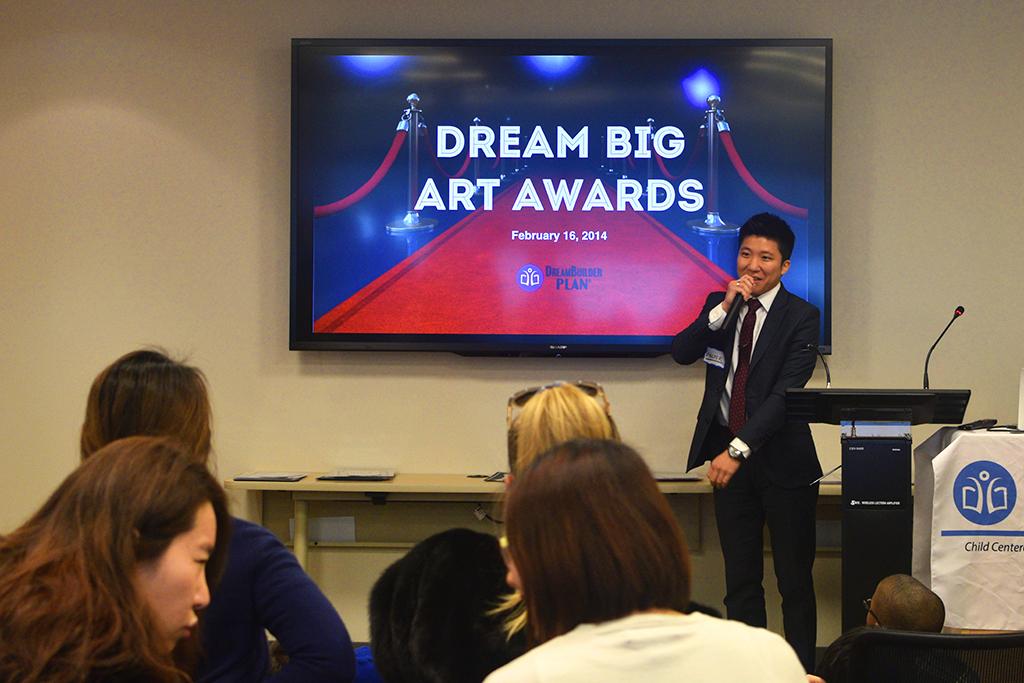 Dream Big Art Contest