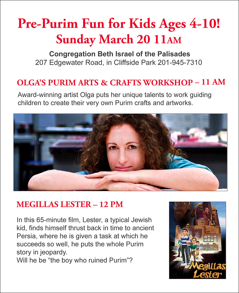 Purim art worksop